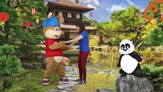 Kapitel 5 – Panda